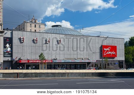 Moscow Russia - June 11 2017: Satire Theater in Triumfalnaya Square in Moscow. Moscow Academic Theatre of Satire is dramatic theatre established in 1924.