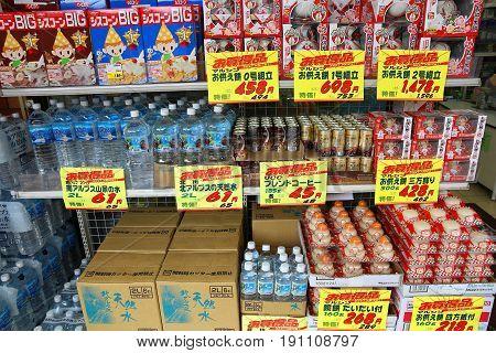 Japan Retail
