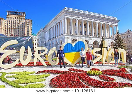 KYIV, UKRAINE - MAY, 1 2017: Unidentified tourists near part of official logo of Eurovision Song Contest 2017 on Maidan Nezalezhnosti (Independence Square)