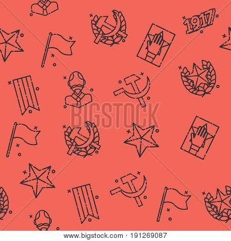 Communism concept icons pattern. Vector illustration, EPS 10