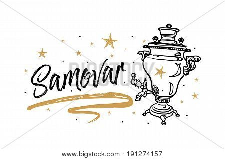 Samovar. Beautiful greeting card scratched calligraphy black text word gold stars. Hand drawn invitation T-shirt print design. Handwritten modern brush lettering white background isolated vector