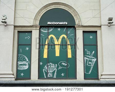 MINSK, BELARUS - june 7, 2017: Show-window of McDonald's restaurant. McDonald's is the world's largest chain of hamburger fast food restaurants