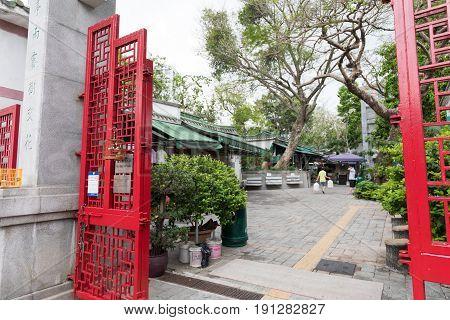 KOWLOON HONG KONG - APRIL 21 2017: Red Gate Entrance to Yuen Po Street Bird Garden in Kowloon Hong Kong.