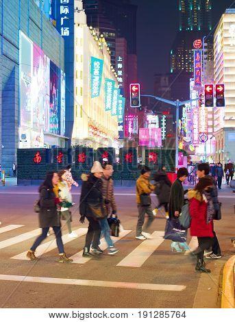 People Cross Shanghai Road, China