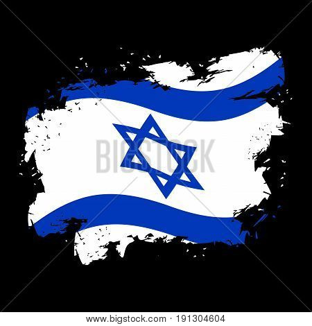 Israel Flag Grunge Style. Spots And Splashes. Israeli Banner Ribbon. Jewish Symbol Of State