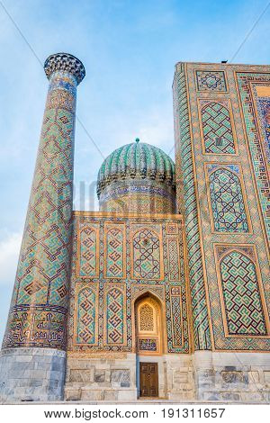 Minaret And Dome, Samarkand, Uzbekistan