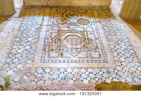 Mosaic On The Foot Of Altar