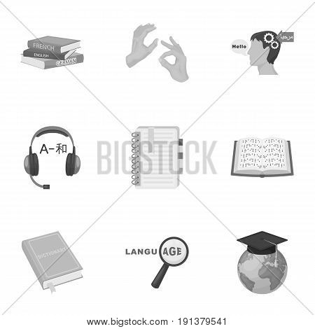 Teaching Chinese in Russia. Translation of the Chinese language. Interpreter and translator icon in set collection on monochrome style vector symbol stock web illustration.