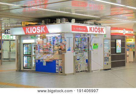 YOKOHAMA JAPAN - MAY 28, 2017: Kiosk at JR Yokohama Train station