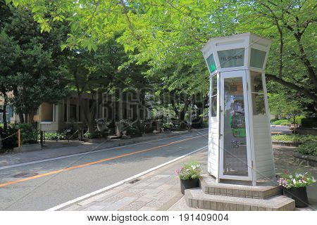 YOKOHAMA JAPAN - MAY 28, 2017: Yamate Foreign residents historical area cityscape.