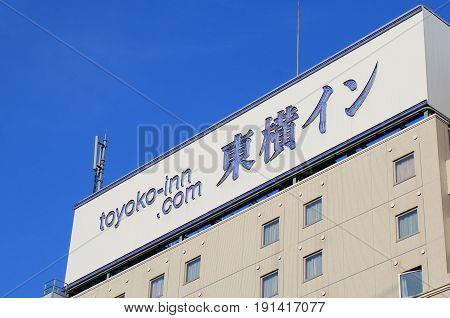 YOKOHAMA JAPAN - MAY 28, 2017: Toyoko inn hotel. Toyoko inn is a chain of no frills business hotels in Japan founded in 1986.