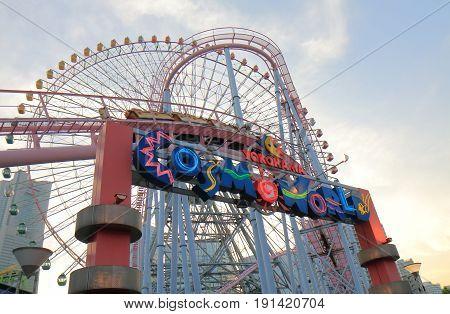 YOKOHAMA JAPAN - MAY 28, 2017: Cosmo World. Cosmo World is an amusement park located in Minato Mirai downtown area in Yokohama.