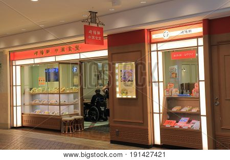 YOKOHAMA JAPAN - MAY 29, 2017: Unidentified people visit Kiyouken restaurant. Kiyouken is the most famous shop of shuumai, Chinese steam meat dumpling in Yokohama.