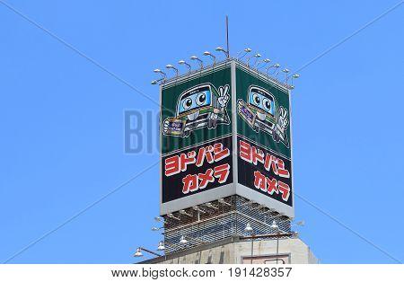 YOKOHAMA JAPAN - MAY 29, 2017: Yodobashi Camera department store. Yodobashi Camera is a chain store mainly selling electronic products with 21 stores in Japan.