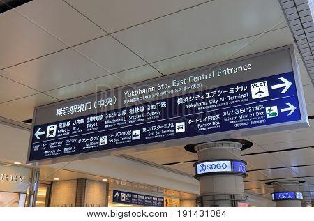 YOKOHAMA JAPAN - MAY 29, 2017: JR Yokohama Train station destination information board.