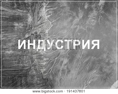 Word Industry In Russian Language. Degraded Landscape In Poland. Destroyed Land. View From Above. Su