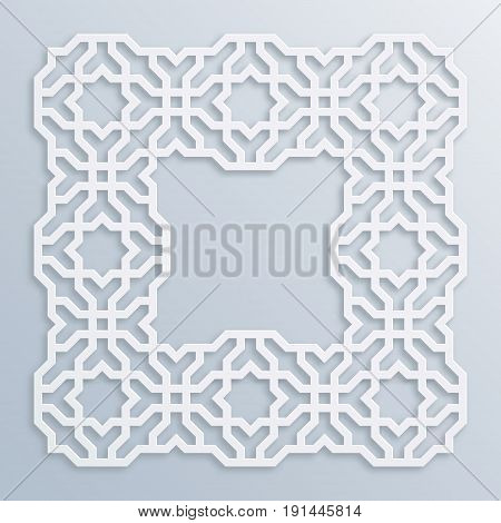 3D square white frame, vignette. Islamic geometric border, bas-relief. Vector muslim, persian motif. Elegant oriental ornament, traditional arabic art. Mosque decoration. Element for greeting cards