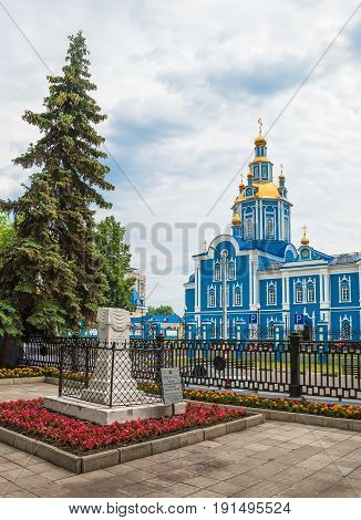 The grave of real state councilor, director of national schools of Simbirsk province, father of Vladimir Lenin (Ulyanov), Ilya Ulyanov. Russia, Ulyanovsk. June 18, 2016