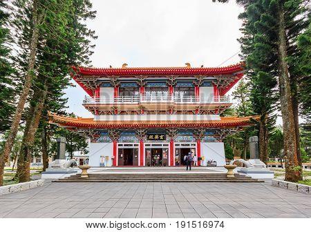 NANTOU, TAIWAN - MAY 01, 2017: Xuanguang Temple in sun moon lake Taipei Taiwan