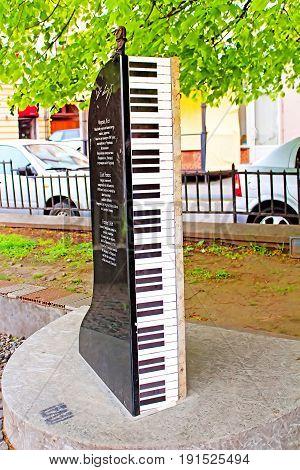 CHERNIVTSI, UKRAINE - APRIL 22, 2017: Monument for Ferenc Liszt