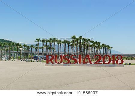 Sochi Krasnodar Krai Russia - June 06.2017: Installation in the Olympic Park of Sochi to the world Cup 2018 (FIFA world Cup) in Russia