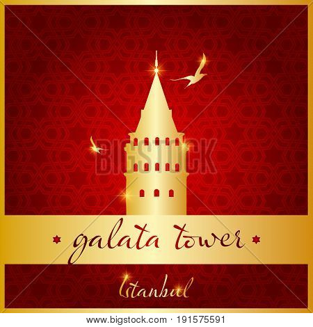 Istanbul galata tower icon and shape vector illustration