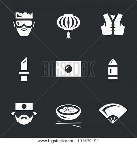 Yakuza, lantern, vest, knife, flag, bullet, japanese, rice, fan.