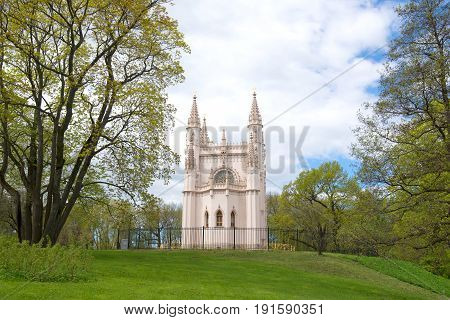ST PETERSBURG, RUSSIA - MAY 26, 2017: View of the Church of St. Alexander Nevsky in Alexandria Park in the May Day. Peterhof