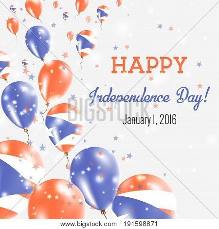 Puerto Rico Independence Day Greeting Card. Flying Balloons In Puerto Rico National Colors. Happy In