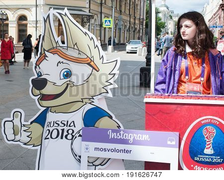 MOSCOW RUSSIA - June 17 2017 The official mascot of the 2018 FIFA World Cup and the FIFA Confederations Cup 2017 is the wolf Zabivaka on Rozhdestvenka Street in Moscow.