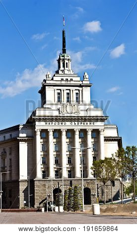 Sofia, Bulgaria - April 10, 2017: The building of the People's Assembly - the monumental building of the National Assembly was erected in 1884 and is ranked among the rare architectural buildings of the XIX century.