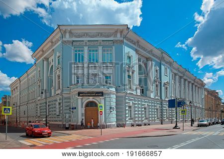 Moscow Russia - June 18 2017: Research Zoological Museum of Moscow State University named after Lomonosov Bolshaya Nikitskaya Street house 6 founded in 1791
