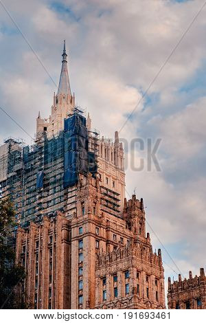 Moscow, Russia- June 12, 2017: Arbat Street. Reconstruction of the Stalin high-rise building.