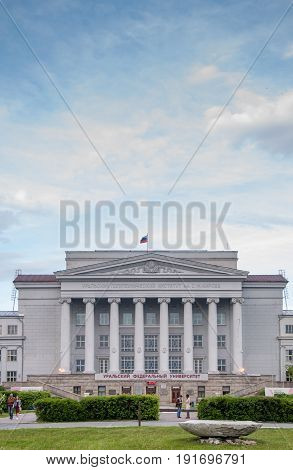 Yekaterinburg, Russia - June 3, 2017: A View At The Main Building Of The Ural Federal University On