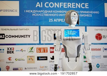 MOSCOW, RUSSIA - APR 25, 2017: Feminine robot KIKI during AI Conference in Novotel Moscow City Hotel. Conference is devoted to introduction of artificial intelligence in business.