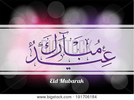 Abstract eid mubarak Traditional Arabic Calligraphy Design with dark and blur bokeh background. Vector Illustration