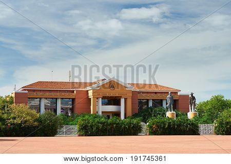 President House In Managua