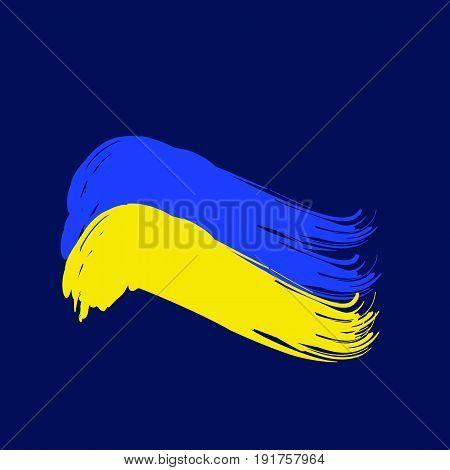 Vector - Grunge Ukraine flag (ukraine). Ukraine flag
