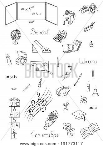 Vector school things icons set illustration sketch