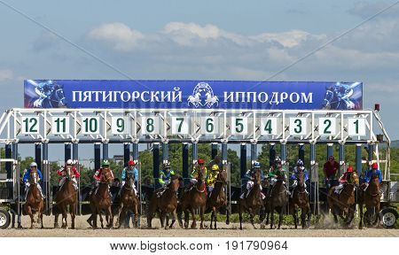 PYATIGORSK,RUSSIA-JUNE 18,2017:Start race for the prize of the Candy Flyeron, one of the largest racecourses Russia,in Pyatigorsk.