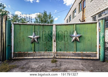 Gate of abandoned military town called Chernobyl-2 in Chernobyl Exclusion Zone Ukraine