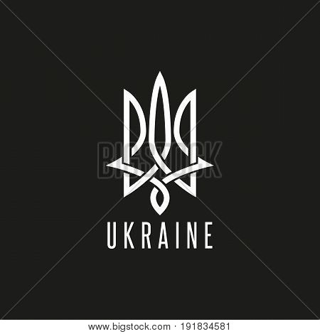 Trident Logo Mockup Monogram Weaving Lines Emblem Of Ukraine, Linear Art Typography Design Element,
