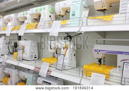 MOSCOW - DEC 30, 2016: Sewing machines in Planet of hobbies store, Trading network Planet of hobbies consists of 83 stores in 36 Russian cities