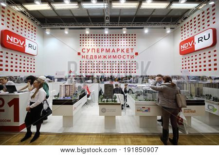 MOSCOW - MAR 16, 2017: Stand of NDV Real estate company at real estate exhibition in Central House of Artists, 200 companies took part in exhibition