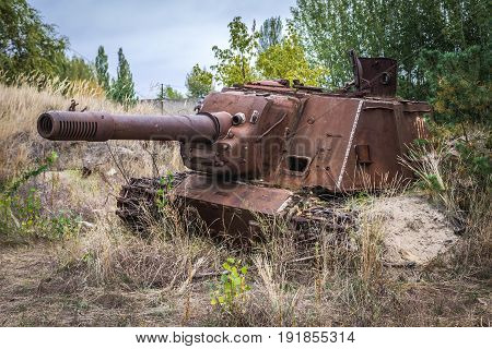 Old Russian self-propelled gun in Chernobyl Exclusion Zone Ukraine