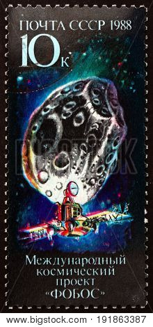RUSSIA - CIRCA 1988: a stamp printed in the Russia shows Phobos Natural Satellite of Mars International Space Project circa 1988