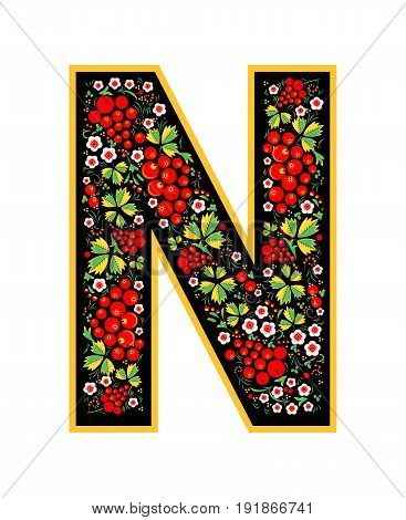 Letter N In The Russian Style. The Style Of Khokhloma On The Font. A Symbol In The Style Of A Russia