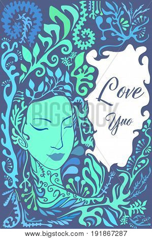 Vector romantic illustration a fantastic nature girl supplemented with an inscription with a declaration of love.