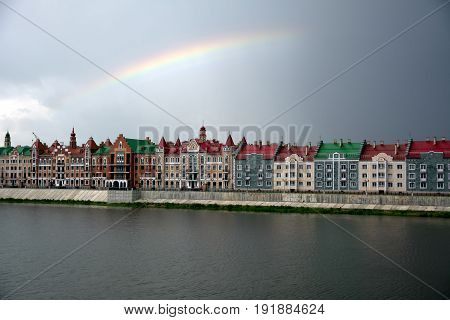 Yoshkar-Ola, Russia - June 16, 2017: Bruges Quay in the city of Yoshkar-Ola in Russian copy of the waterfront in the city of Bruges in Belgium