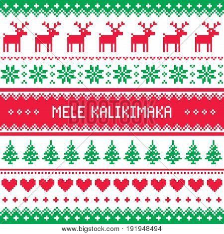 Mele Kalikimaka - Merry Christmas in Hawaiian greetings card, seamless pattern